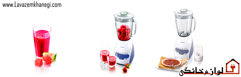 Philips 2116/01 Blender